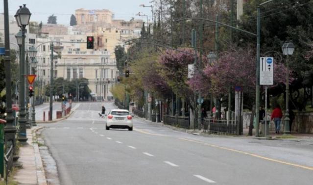 Σε lockdown ολόκληρη η χώρα – Τι ισχύει για μετακινήσεις, καταστήματα, δραστηριότητες | panathinaikos24.gr