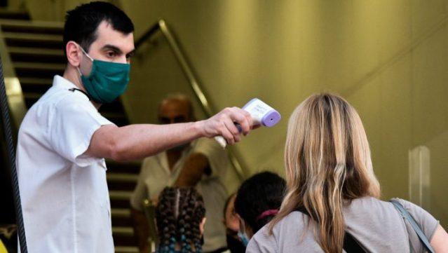 «Διασταυρούμενη ανοσία»: Αυτοί είναι οι τυχεροί που έχουν αντισώματα στον κορωνοϊό χωρίς να έχουν νοσήσει ποτέ   panathinaikos24.gr