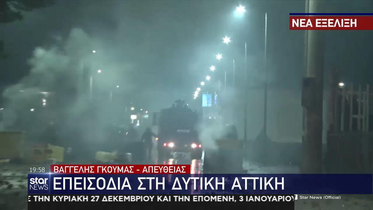 Επεισόδια στη Δυτική Αττική (vid)   panathinaikos24.gr