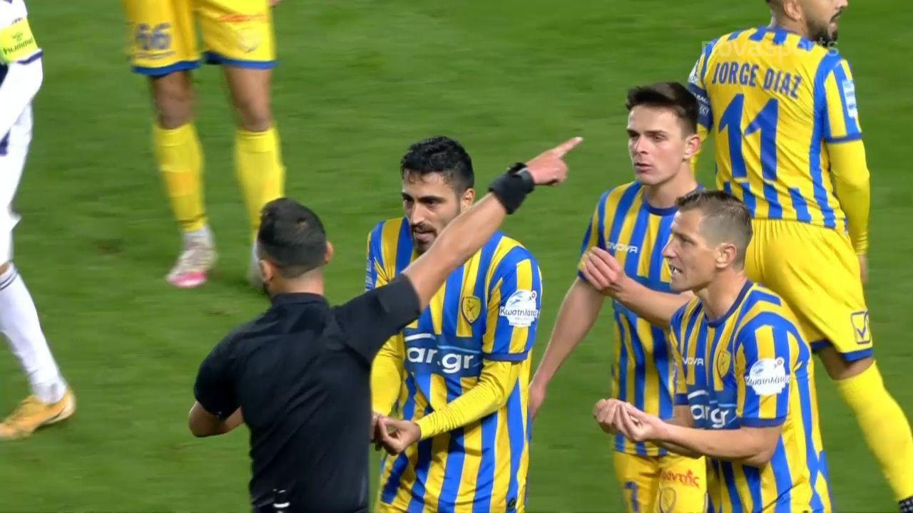 Απίθανα πράγματα στο ελληνικό πρωτάθλημα: Ακυρωθέν γκολ για οφσάιντ που δεν εκτελέστηκε! (vid) | panathinaikos24.gr