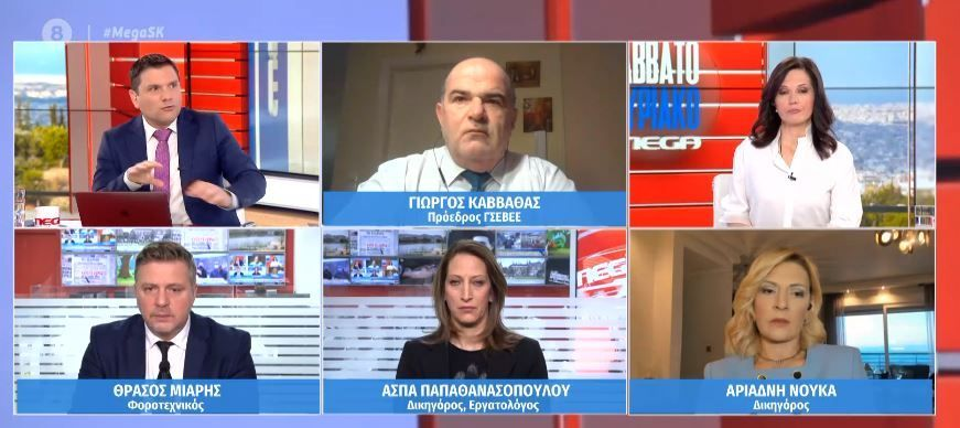 Οριστικό: Ποιοι δε θα πληρώσουν ενοίκιο Ιανουάριο και Φεβρουάριο –  Πότε θα πάρουν αποζημίωση οι ιδιοκτήτες- Τι θα γίνει με την εστίαση (vid)   panathinaikos24.gr