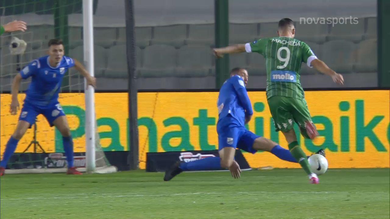 Παναθηναϊκός-Λαμία: 0-0 (hls)   panathinaikos24.gr