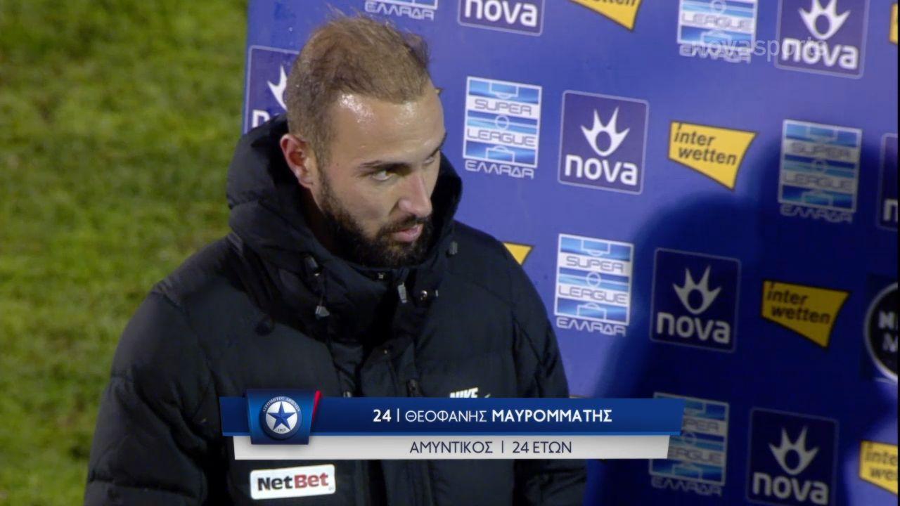 Μαυρομμάτης: Δεν χάρηκα όπως ήθελα το γκολ μου (vid) | panathinaikos24.gr