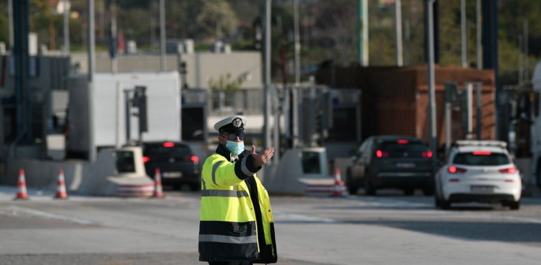 Καθαρά Δευτέρα: Τι ισχύει για την μετακίνηση εκτός νομού   panathinaikos24.gr