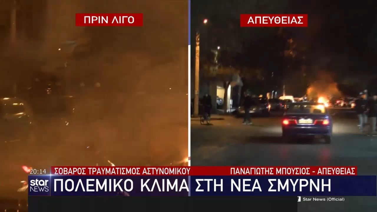 Νέα Σμύρνη: Ολα τα βίντεο με τα σοβαρά επεισόδια και τις μάχες σώμα με σώμα (vids)   panathinaikos24.gr