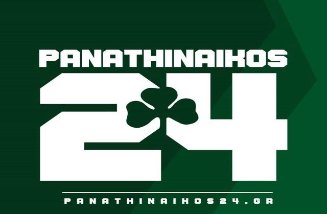 Ήρθε το PANATHINAIKOS24 VIBER COMMUNITY | panathinaikos24.gr