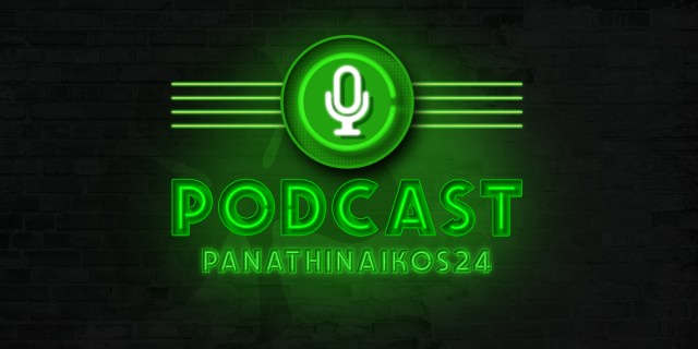 "PODCAST – Δεσύλλας: Οι επόμενες μεταγραφές, το θέμα των αποχωρήσεων και το ""πρέπει"" στον Παναθηναϊκό | panathinaikos24.gr"