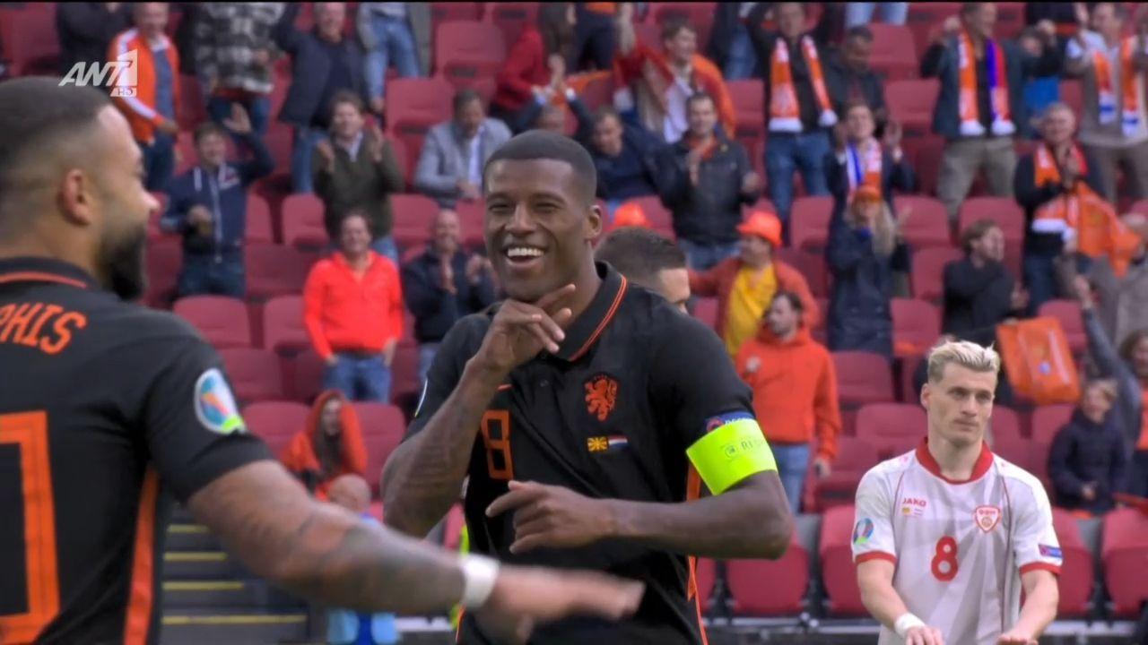 Βόρεια Μακεδονία – Ολλανδία : Ασίστ Ντεπάι, 0-2 Βαϊνάλντουμ (vid)   panathinaikos24.gr