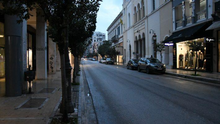Αυτές οι περιοχές οδηγούνται σε lockdown μέσα στο καλοκαίρι   panathinaikos24.gr