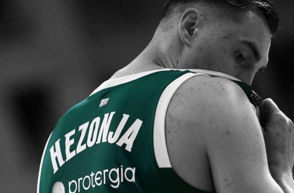Χεζόνια: «Νιώθω σκ@τ@ που δεν θα παίζω στον Παναθηναϊκό» (pic) | panathinaikos24.gr