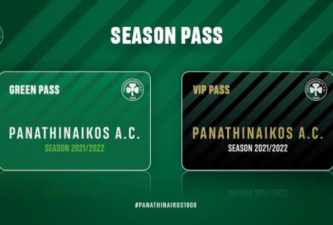 Κυκλοφορήσαν τα εισιτήρια διαρκείας του Ερασιτέχνη για την επόμενη σεζόν (vid) | panathinaikos24.gr