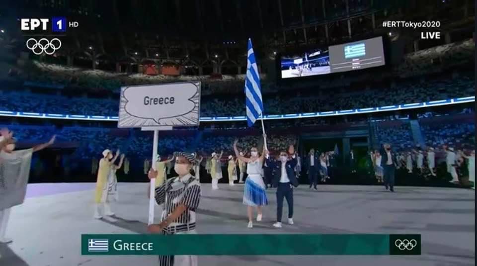 Τόκιο 2020-Τελετή Έναρξης: Η είσοδος της ελληνικής αποστολής [vid]   panathinaikos24.gr