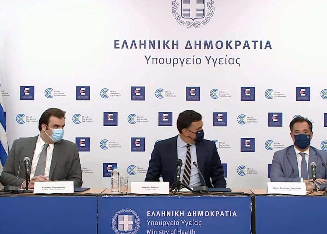 Υποχρεωτικός εμβολιασμός – εστίαση: Αυτά είναι τα νέα μέτρα   panathinaikos24.gr