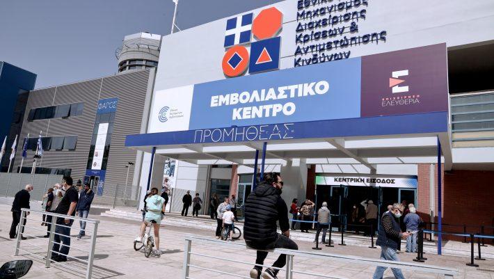 Αποκάλυψη: Για ποιους έρχεται υποχρεωτικός εμβολιασμός | panathinaikos24.gr