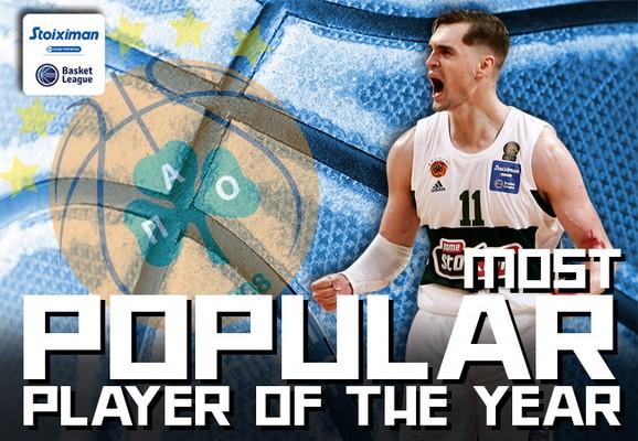Παναθηναϊκός: O Χεζόνια πιο δημοφιλής παίκτης της Basket League   panathinaikos24.gr
