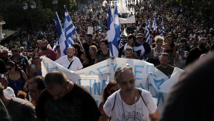 Σας θυμίζει κάτι; Οι Έλληνες αρνητές του 1995 μοιάζουν υπερβολικά πολύ με τους σημερινούς… (Vid) | panathinaikos24.gr