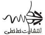 Khatkhati - خط خطی