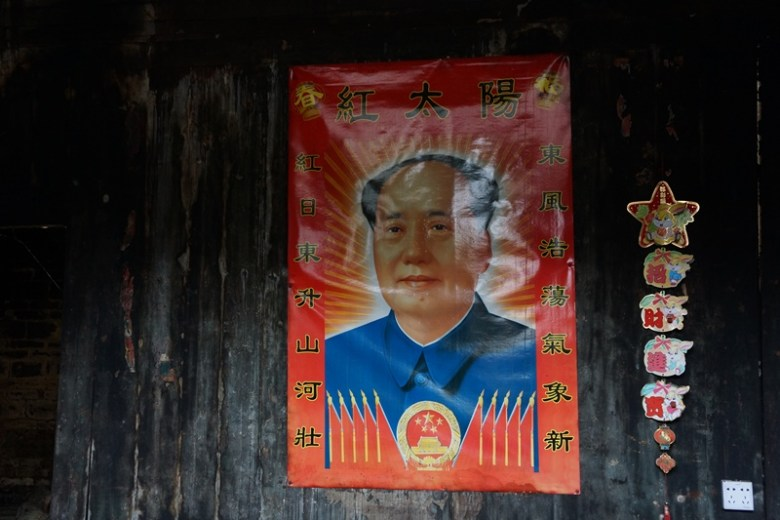 Mao innen