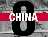 China08_Logo