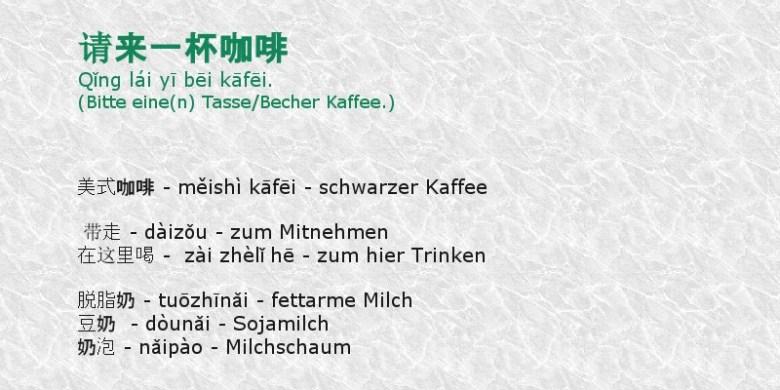 kopie-von-kaffee-vokabeln_gruen