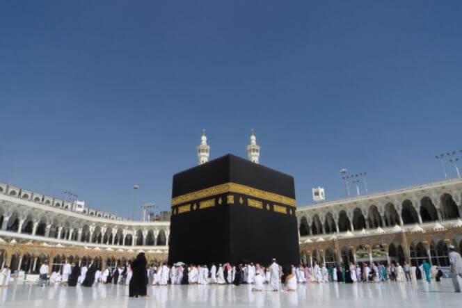background keren islami