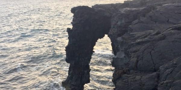 Lava arch