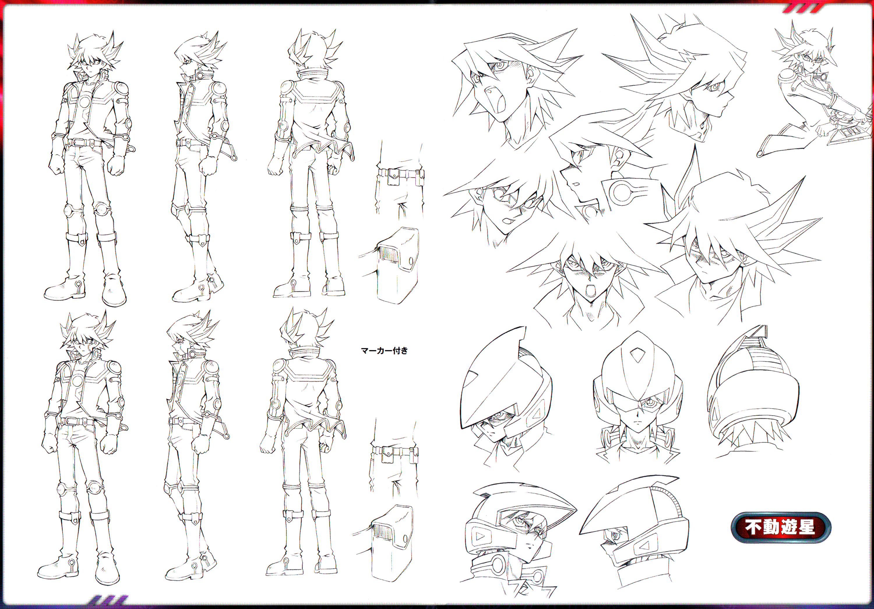Character Reference Sheets