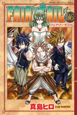 Fairy tail 36 pandatoryu