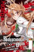 HighSchool of the dead manga 1