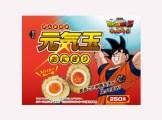 Spirit Ball onigiri (rice ball)