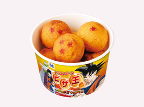 Dragon Ball pizza balls