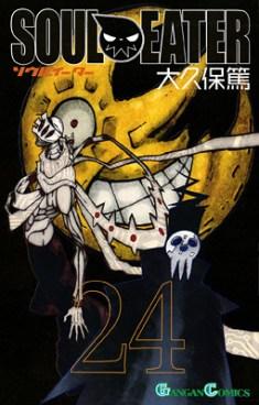 Soul Eater 24 - visite pandatoryu
