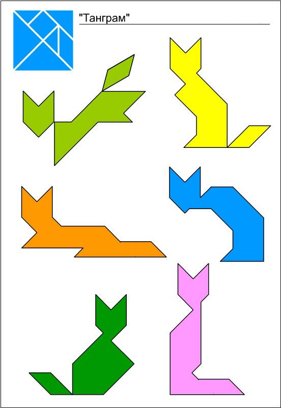 танграм картинки без контуров благодаря креативному яркому