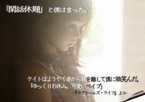 短編小説ラブドールズライフ