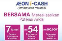 Pinjaman Peribadi AEON iCash