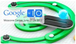 Apa yang diharapkan di Google I/O Juni 2012 ini?