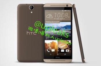 Rumor, HTC One E9+