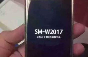 samsung-w2017