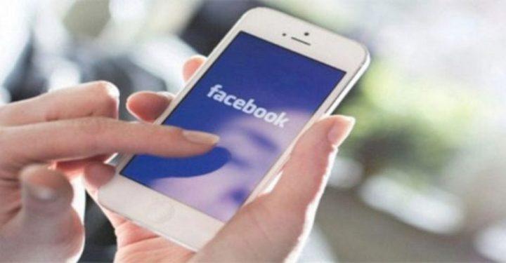 Facebook ikut ramaikan aplikasi video telekonference