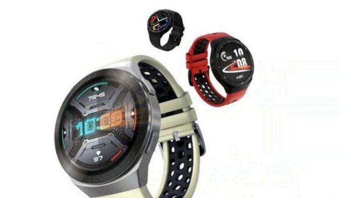 Keunggulan Huawei Watch GT 2e