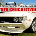 [SIRI 1] Cerita Benny & Toyota Celica GT2000 Liftback: Teruja Bawa Balik Retro Jepun 70-an