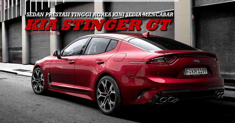 http://cardealermagazine.co.uk/publish/wp-content/uploads/2017/01/Kia-Stinger-GT-Exterior-8_EU-Spec.jpg
