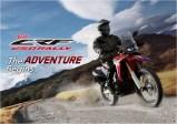 Honda CRF250 Rally Key Visual