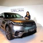 Harga Range Rover Velar Malaysia