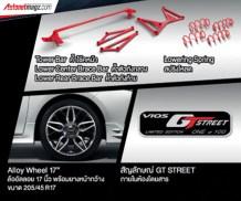 Toyota Vios GT Street Thailand14