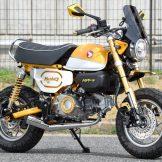 Honda Monkey Kustom Hurricane_3