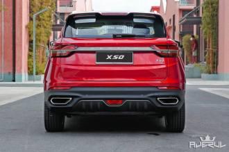 Proton X50 Sah Masuk Malaysia_PanduLaju_2