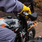 ural-geo-limited-edition-22