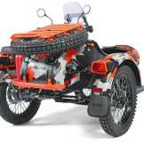 ural-geo-limited-edition-8