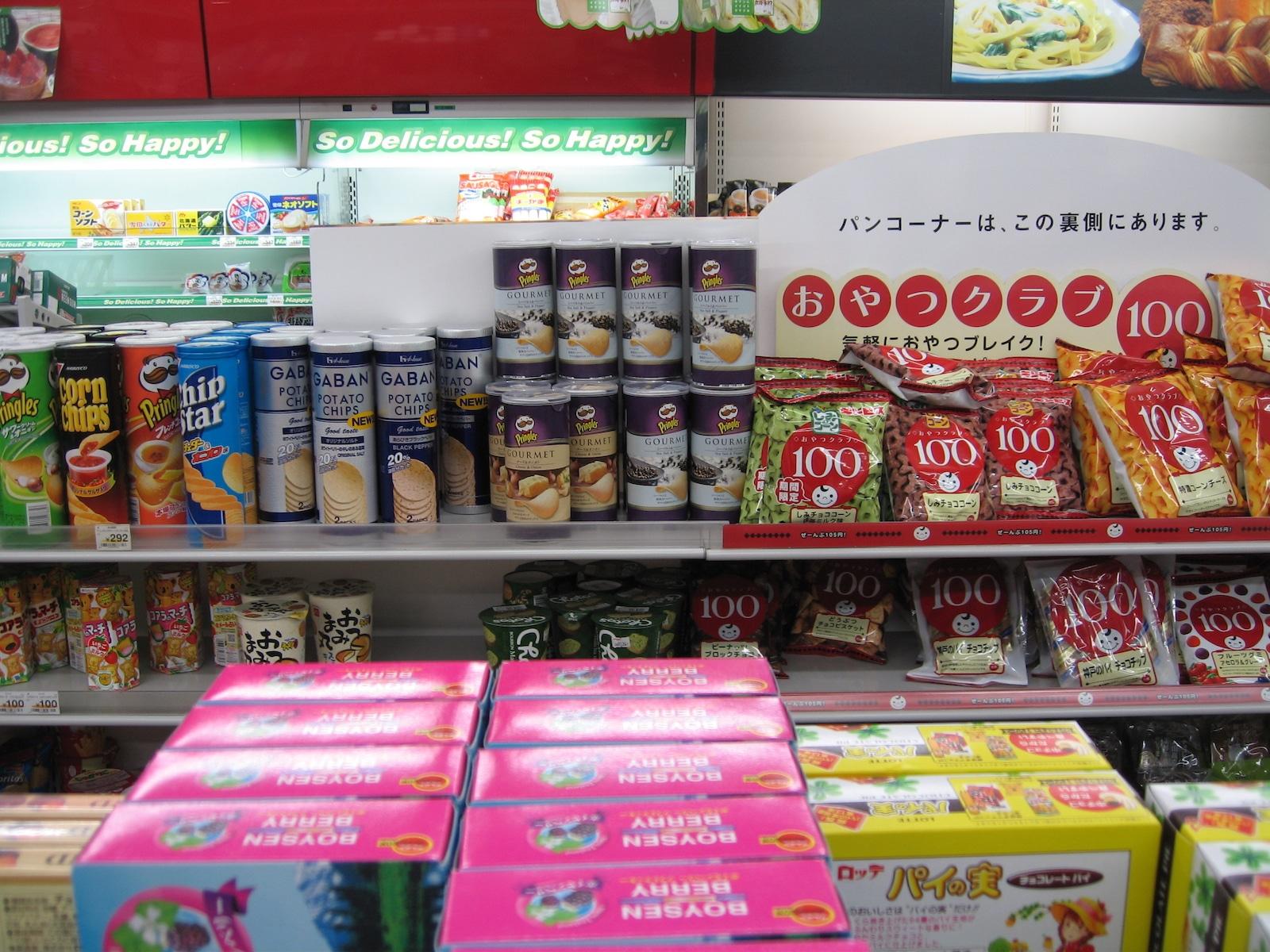 Tips dan trik memilih makanan manis dari Jepang dengan aman (2)